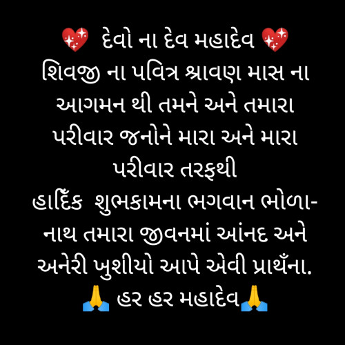 Post by Shailesh jivani on 01-Aug-2019 08:54am