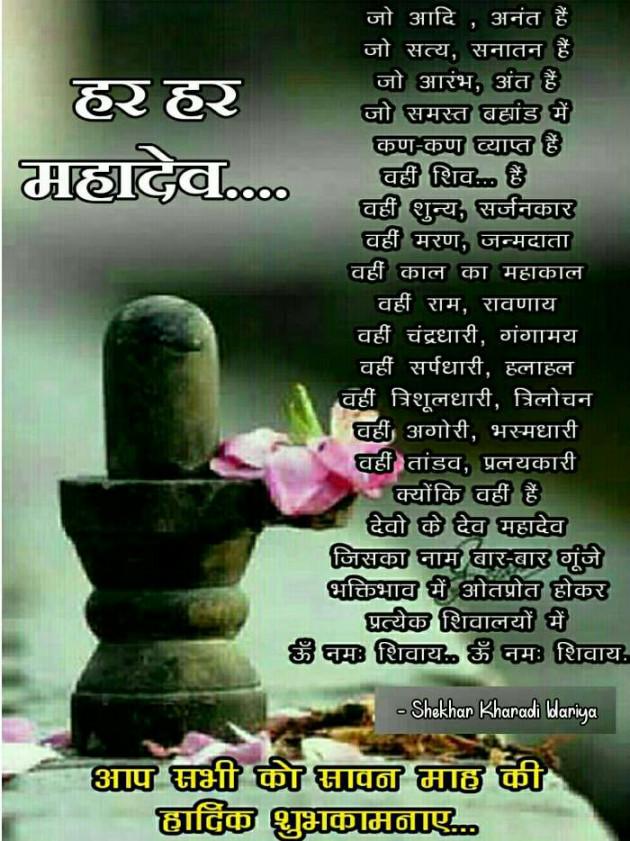 Post by shekhar kharadi Idariya on 01-Aug-2019 09:15am