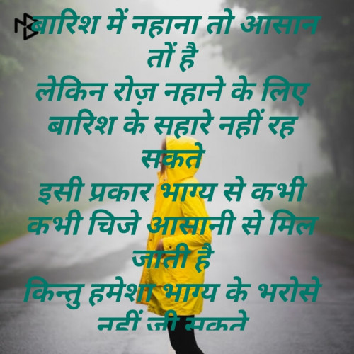Post by Heena Solanki on 01-Aug-2019 10:30am