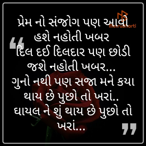 Post by Shweta Parmar on 01-Aug-2019 07:30pm