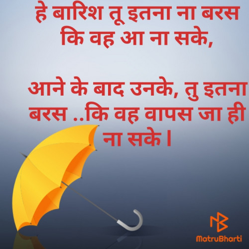 Post by Ghanshyam Patel on 01-Aug-2019 09:30pm