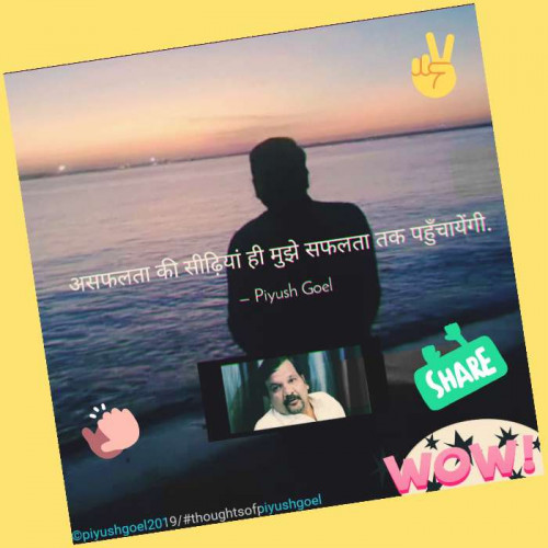 Post by Piyush Goel on 01-Aug-2019 10:36pm