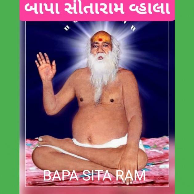 Post by Prank Patel on 02-Aug-2019 06:21am