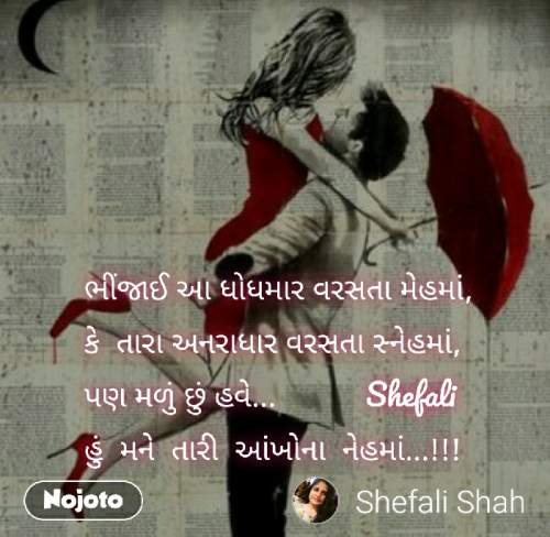 Post by Shefali on 02-Aug-2019 08:27am