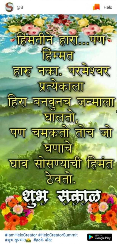 Post by मच्छिंद्र माळी on 02-Aug-2019 08:51am