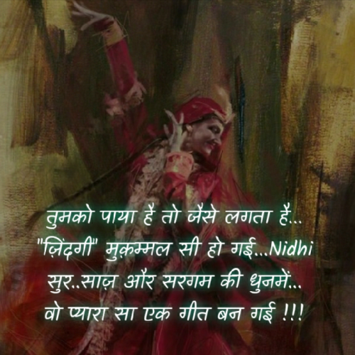 Post by Nidhi on 02-Aug-2019 10:53am