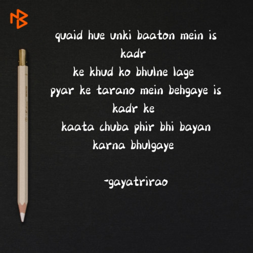 Quotes, Poems and Stories by Dr Gayathri Rao | Matrubharti