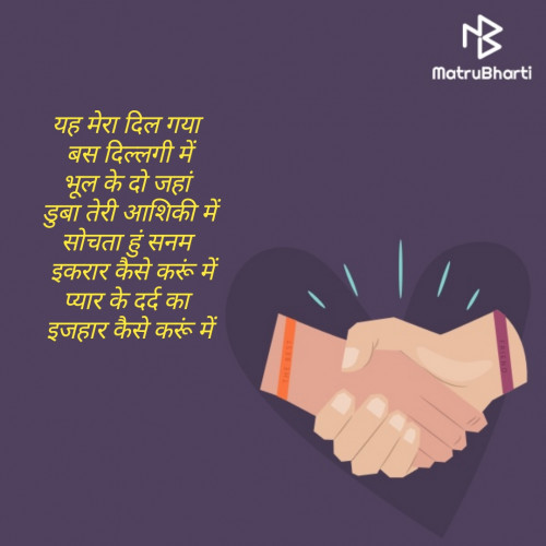 Post by Vaidehi on 02-Aug-2019 08:16pm