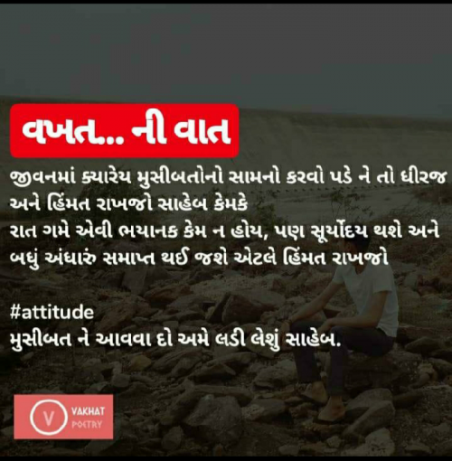 #vicharStatus in Hindi, Gujarati, Marathi | Matrubharti