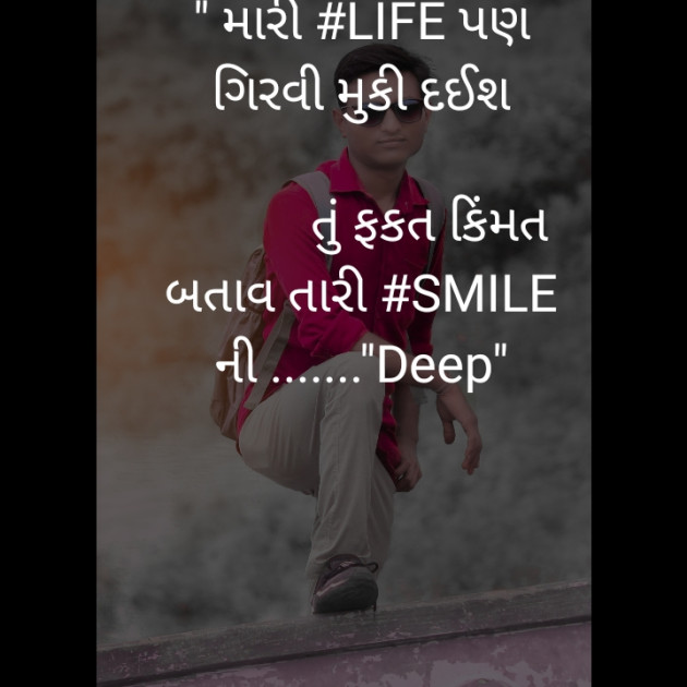 Post by Chauhan Dilip on 02-Aug-2019 09:01pm
