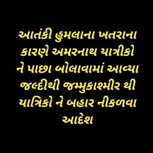 Post by Shailesh jivani on 02-Aug-2019 09:46pm