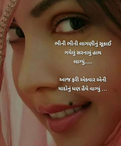 Post by Vira on 02-Aug-2019 10:22pm