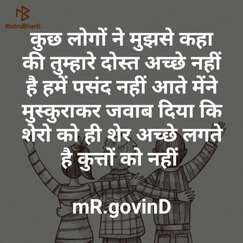 Post by Govind Suman on 03-Aug-2019 06:44am