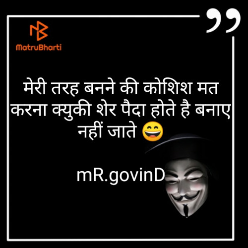 Post by Govind Suman on 03-Aug-2019 06:46am
