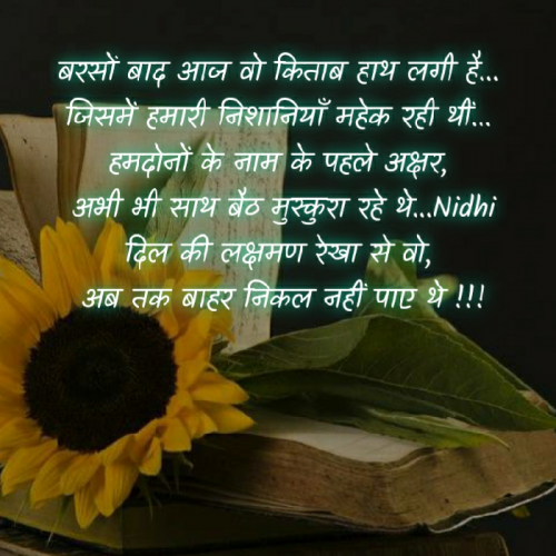 Post by Nidhi on 03-Aug-2019 07:43am