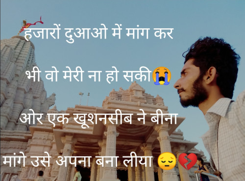 Post by Panchal Akshay on 03-Aug-2019 08:53am