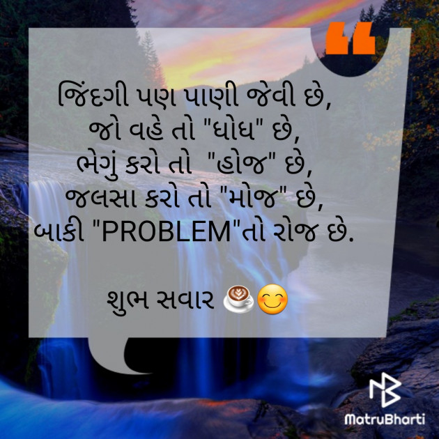 Post by Hitesh Shiroya on 03-Aug-2019 09:37am