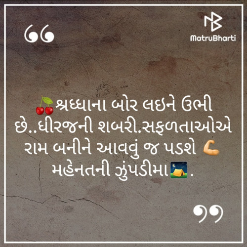 Post by Fenil on 03-Aug-2019 07:36pm