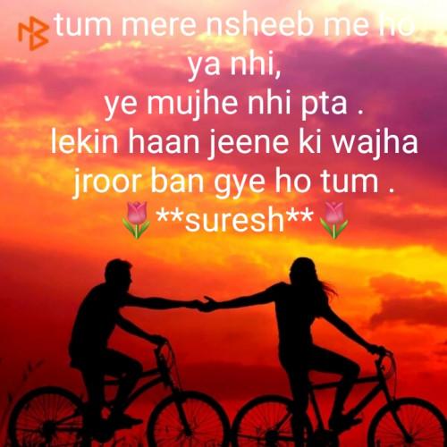 Post by Suresh Maurya on 03-Aug-2019 09:05pm