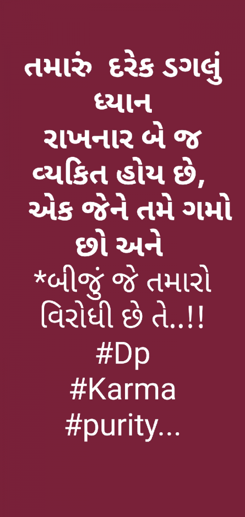 Post by Dhaval Pandit on 03-Aug-2019 09:11pm