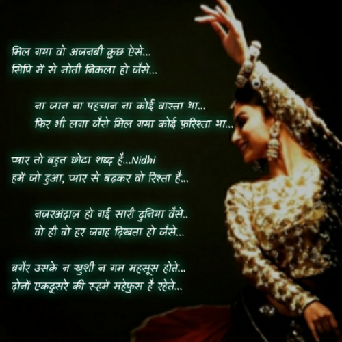 Post by Nidhi on 04-Aug-2019 07:28am