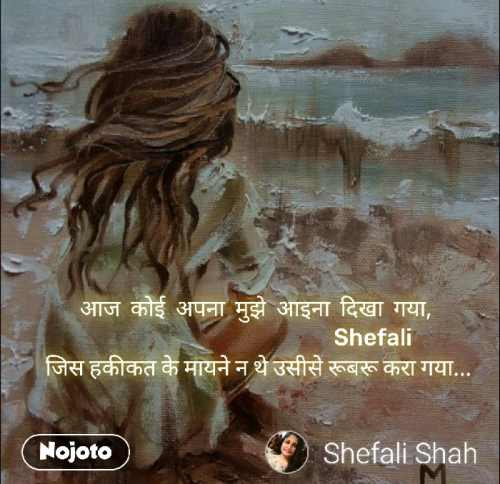 Post by Shefali on 04-Aug-2019 07:54am