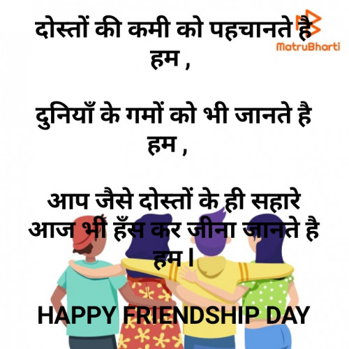 Post by Ghanshyam Patel on 04-Aug-2019 08:31am