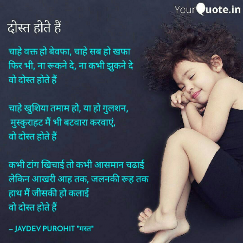 Post by Jaydev Purohit on 04-Aug-2019 11:36am