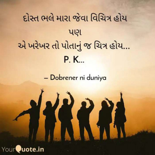 Post by Kittu Deriya on 04-Aug-2019 01:28pm