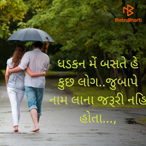 Post by Anandi on 04-Aug-2019 02:00pm