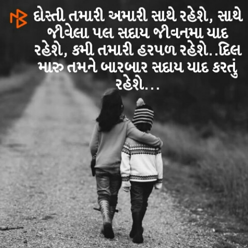 Post by Happy on 04-Aug-2019 02:33pm