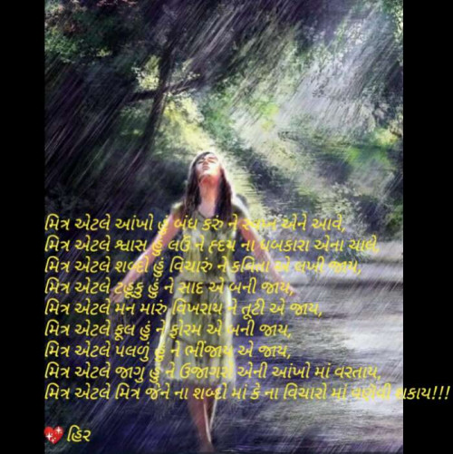 Post by Heer The Open book on 04-Aug-2019 02:44pm