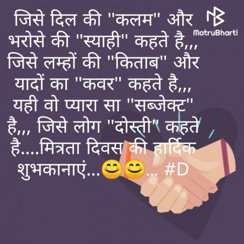 Post by Deepak Singh on 04-Aug-2019 02:58pm