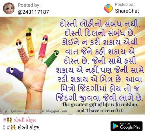 Post by Urmi Waghela on 04-Aug-2019 04:14pm