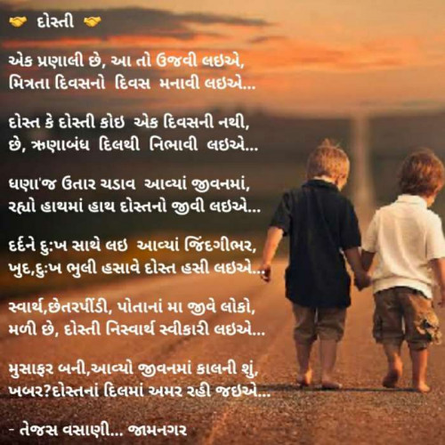 Post by Tejas Vasani on 04-Aug-2019 04:59pm