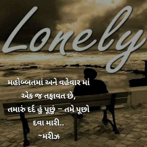 Post by Vira on 04-Aug-2019 06:12pm