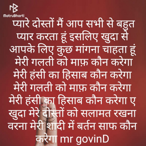 Post by Govind Suman on 04-Aug-2019 06:35pm