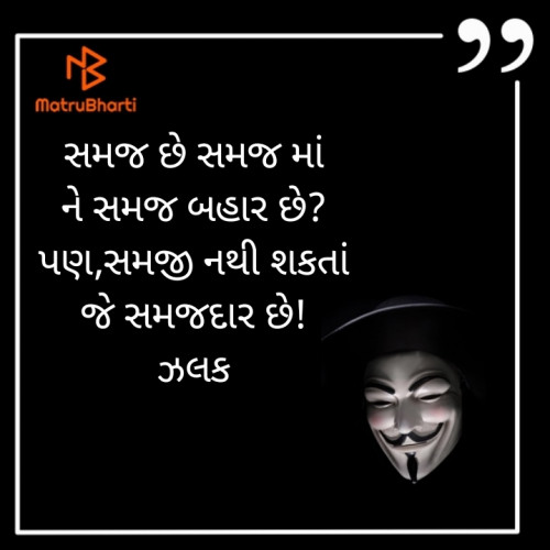 Post by Zalak bhatt on 04-Aug-2019 07:37pm