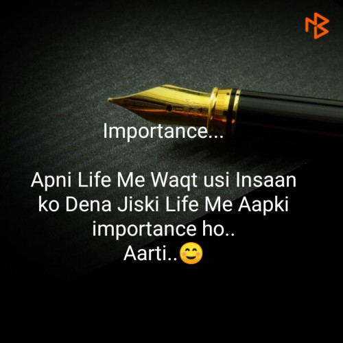 Post by Aarti Makwana on 04-Aug-2019 10:05pm