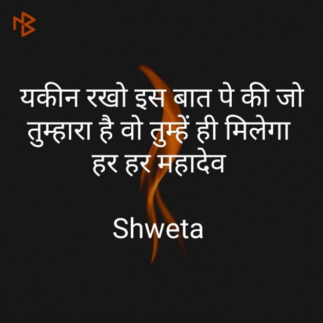 Post by Shweta Parmar on 05-Aug-2019 08:19am