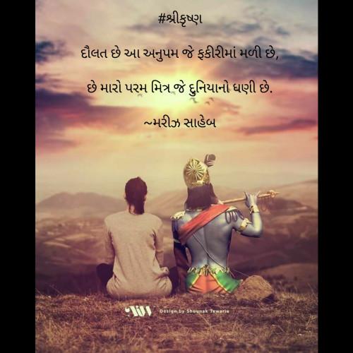 Post by hiren dudharejiya on 05-Aug-2019 10:30am
