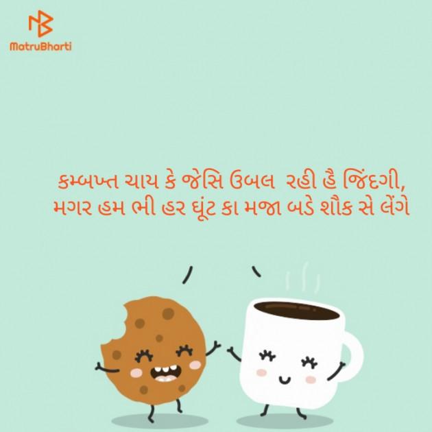 Post by Arjun Rajput on 05-Aug-2019 01:18pm