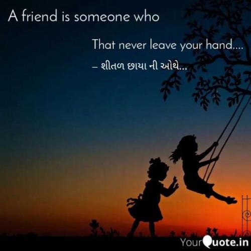 #FriendshipDayStatus in Hindi, Gujarati, Marathi | Matrubharti