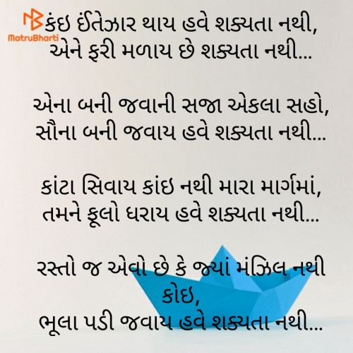 Post by Bhavesh on 05-Aug-2019 04:53pm