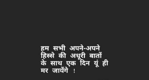 Post by Pinki on 05-Aug-2019 06:47pm