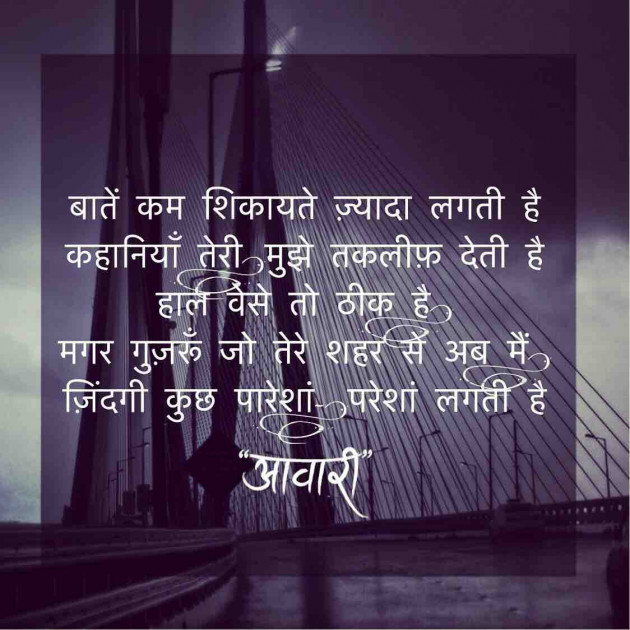 Post by Khushi Gangadia on 05-Aug-2019 08:52pm