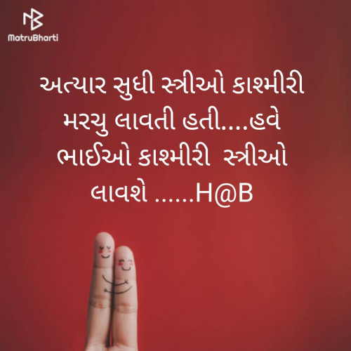 Post by BHAVIN PARMAR on 05-Aug-2019 10:59pm