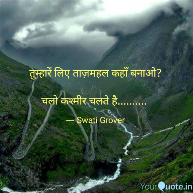 Post by Swatigrover on 06-Aug-2019 12:17am