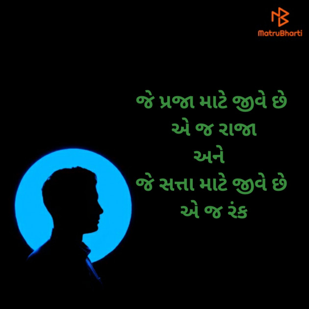 Post by Yash on 06-Aug-2019 12:38am