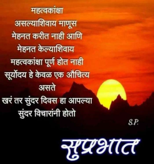 Post by Machhindra Mali on 06-Aug-2019 07:36am